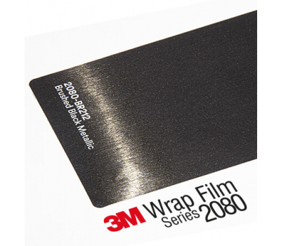 3M 2080 BR212 Brushed Black Metallic 1.524 m