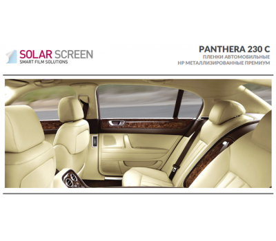 Solar Screen Panthera 230 C 1.524 m