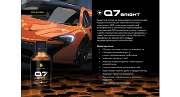 SCHILDEX Q7 BRIGHT 50 ml
