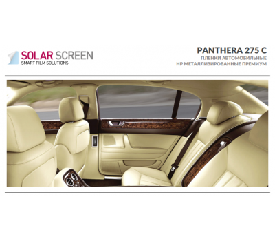 Solar Screen Panthera 275 C 1.524 m