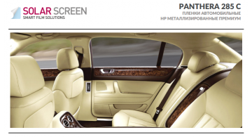 Solar Screen Panthera 285 C 101 cm