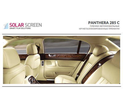 Solar Screen Panthera 285 C 1.524 m