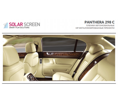 Solar Screen Panthera 298 C 1.524 m