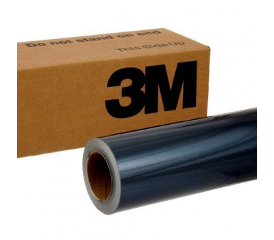 3M 1080 Gloss Glacier Grey GP291 1.524 m