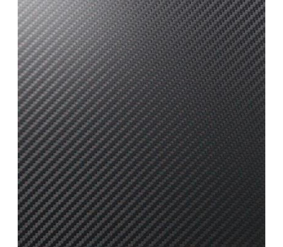 KPMF Black Gloss Carbon Fibre 1.524 m