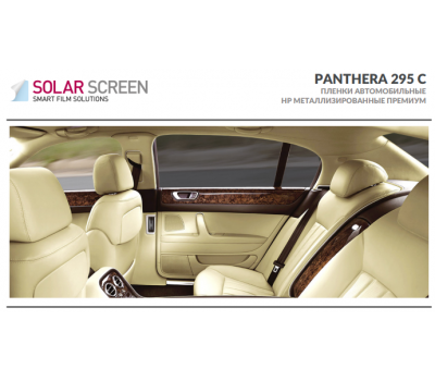 Solar Screen Panthera 295 C 1.524 m