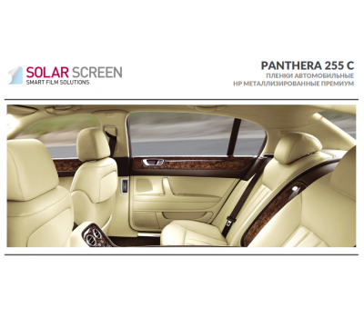 Solar Screen Panthera 255 C 1.524 m