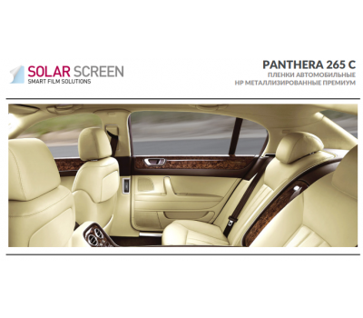 Solar Screen Panthera 265 C 1.524 m