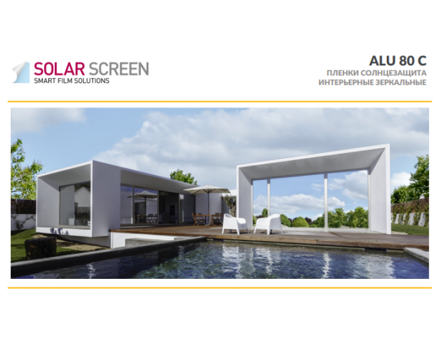 Solar Screen ALU 80 C 1.524 m