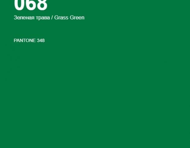Oracal 641 068 Gloss Grass Green 1 m