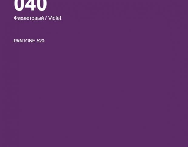 Oracal 641 040 Gloss Violet 1 m