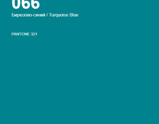Oracal 641 066 Matte Turquoise Blue 1 m