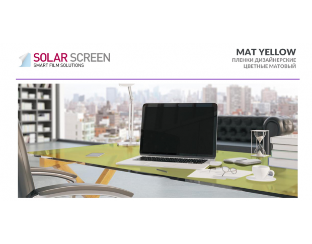 Solar Screen Mat Yellow 1.524 m