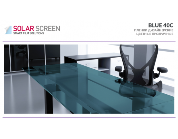 Solar Screen Gloss Blue 40C 1.524 m