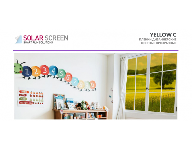 Solar Screen Gloss Yellow C 1.524 m