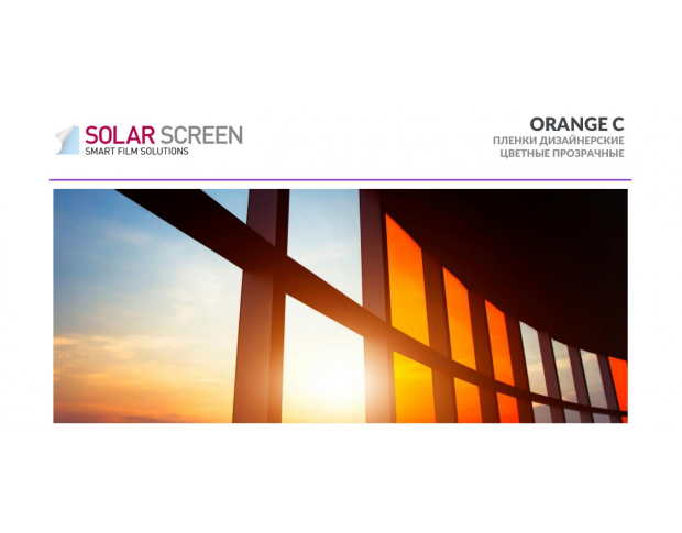 Solar Screen Gloss Orange C 1.524 m