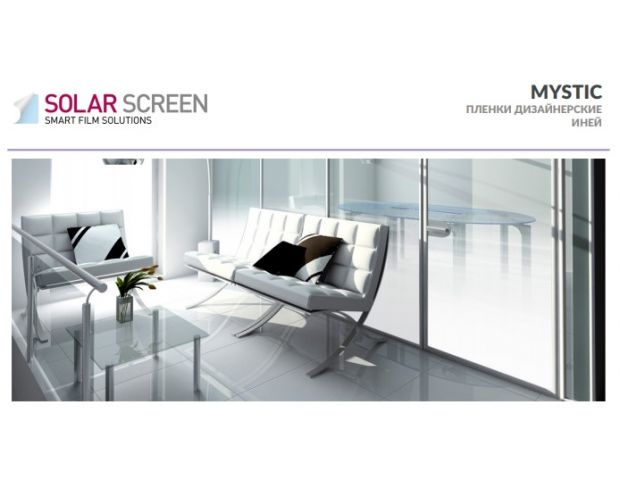 Solar Screen Mystic 1.524 m
