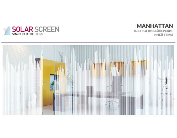 Solar Screen Manhattan 1.524 m