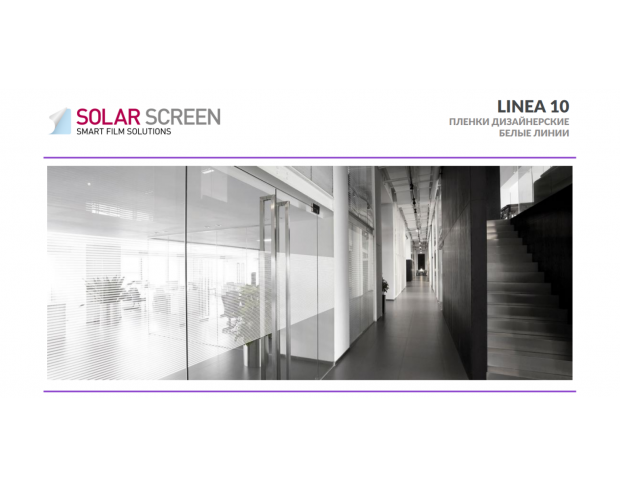 Solar Screen Linea 10 1.524 m