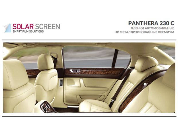 Solar Screen Panthera 230 C 101 cm