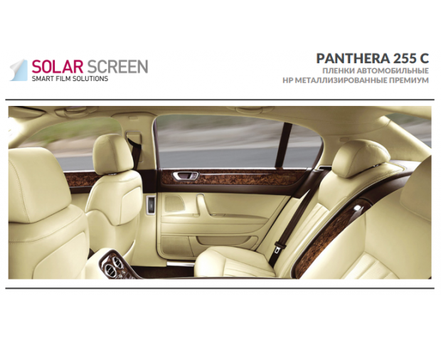 Solar Screen Panthera 255 C 101 cm