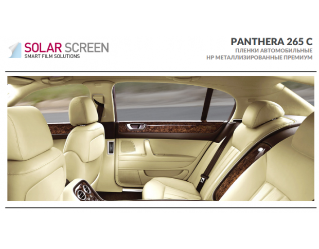 Solar Screen Panthera 265 C 101 cm