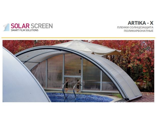 Solar Screen Artika-X 1.524 m