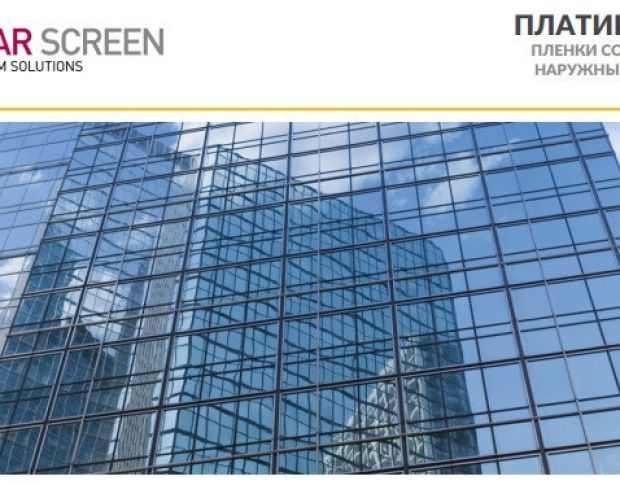 Solar Screen Silver Platinum 60 XC 1.524 m