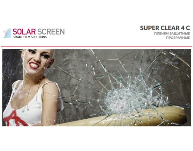 Solar Screen Super Clear 4 C 1.524 m