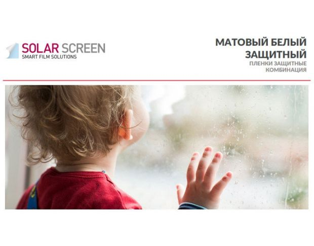 Solar Screen Matt White Security 1.524 m