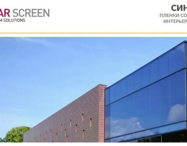 Solar Screen Blue 80C 1.524 m