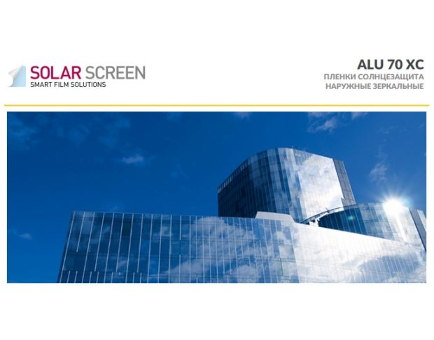 Solar Screen ALU 70 XC 1.524 m